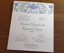 bilingual wedding invitations bilingual wedding invitations letterpress wedding invitation