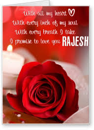 lolprint i love you rajesh greeting card in buy