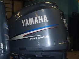 used 2006 yamaha f225txr 225hp 4 stroke remote outboard boat motor