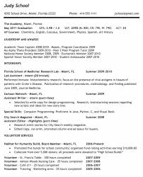 high resume for college admissions exles highschool resume exles high for collegession wonderful