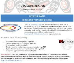 Save The Date Emails Save The Date U2013 Program Evaluation Workshop Learning Circle