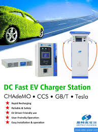 nissan leaf dc fast charge ev level 3 dc 50kw fast charger with chademo connector for nissan