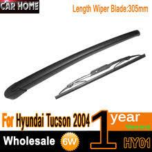 hyundai tucson rear wiper blade get cheap rear wiper arm tucson aliexpress com alibaba