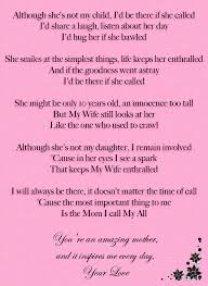 happy mother u0027s day i love you step dad step daughter poem my