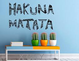 home interior design quotes hakuna matata wall decal quote vinyl stickers home nursery