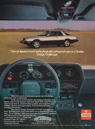 mitsubishi dodge challenger 1980 dodge challenger car ad vintage mitsubishi advertisement