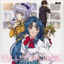 Blockers Ost Image Fmp Ost Jpg Metal Panic Wiki Fandom Powered By Wikia