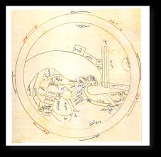 211 title world map of al istakhri date 1193 author abu ishaq