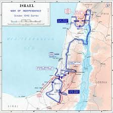 Map Of Israel And Syria by Atlas Of Israel Wikimedia Commons