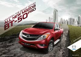 mazda bt50 pro mazda mobil indonesia dealer resmi harga