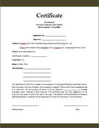 conformity certificate template microsoft word templates