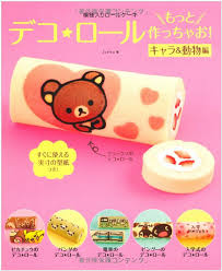 hana hoshi cake kawaii swiss cake roll tutorial japanese book