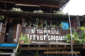 Artist House by Artist House Bangkok Sightseeing Walking U0026 Food Tour