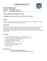 resume format free download 2015 srilanka cv for store keeper