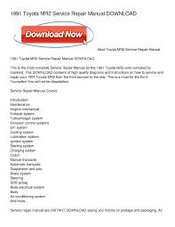 toyota mr2 repair manual 100 images toyota mr2 service manual