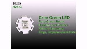 green hunting light reviews cheap green light scope find green light scope deals on line at