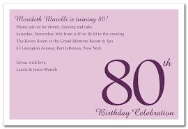 80th birthday party invitations templates 22 80th birthday
