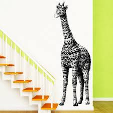giraffe wall sticker decal ornate jungle animal art by bioworkz