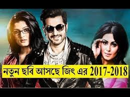 jeet upcoming new movies 2017 2018 jeet u0027s new films 2017