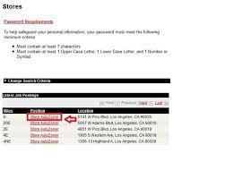 job application custom auto response for every application
