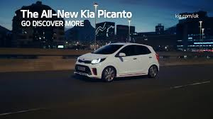 car ads 2017 all new kia picanto 2017 tv advert kia motors uk youtube