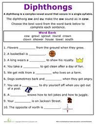 practice reading vowel diphthongs ow worksheet education com
