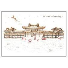 greeting life japanese style mini santa christmas card sj 14
