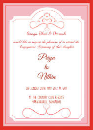 wedding invitation sms format in marathi u2013 wedding invitation ideas