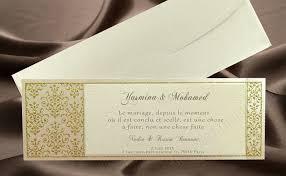 mariage islam refuser invitation mariage islam votre heureux photo de mariage