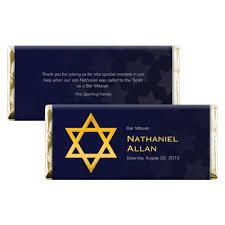 mitzvah favors bar mitzvah favors http www bmmagazine home mitzvah store