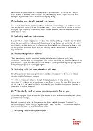 Do You Need References On A Resume Bird Prothesis Essays On Favorite Childhood Memory Sample Essays