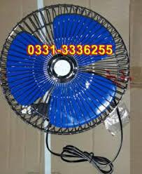 12 volt heavy duty metal fan 12 volt accessories discountmall pk