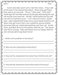 pqa and constructed response tales from outside the classroom
