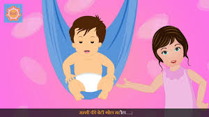 Ki by Hindi Nursery Rhyme Mummy Ki Roti Gol Gol Youtube