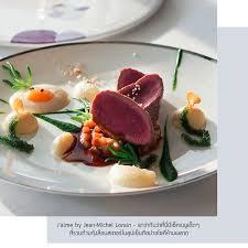 j de cuisine ค ณถามจร ง เราตอบตรงเร องม ชล นสตาร ป แรกของกร งเทพฯ l officiel