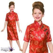 chinese fancy dress ebay