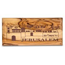 Welcome Home Military Decorations Olive Wood Home Decor From Israel Judaica Web Store
