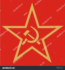 Sickle Russian Flag Communist Soviet Union Red Star Hammer Stock Vector 59076568