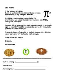 pi day letter to parents by sandra matthews teacher place tpt