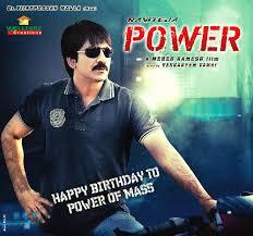 latest movie raviteja upcoming latest power movie updates news