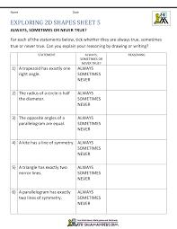 explore 2d shapes worksheets