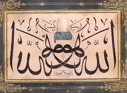 Ottoman Poetry Calligraphy From Ottoman Dervish Lodges