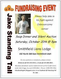 fundraising brochure samples fundraiser event flyer template
