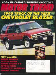 motor trend 1995 chevrolet blazer dodge avenger toyota avalon