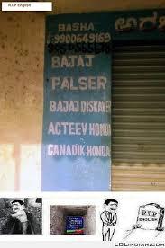 Rip English Meme - rip english funny english on signboard lol indian funny indian