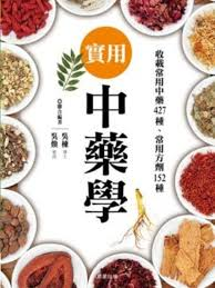 n馮ociation cuisine schmidt 100 images at our annual meeting