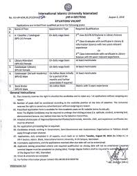 Jobs In Shifa Tameer e Millat University Islamabad    July          school administrative officer application letter In this file  you can ref application  letter materials for