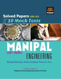 solved papers u0026 10 mock tests for manipal uget mahe engineering
