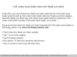 job cover letter quotes professional resumes sample online