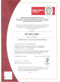 bureau veritas pakistan qms certificate roshan packages